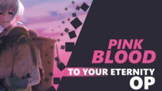 PINK BLOODの意味