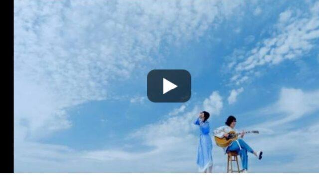BLUE SOULSの歌詞の意味